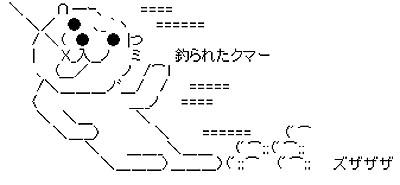 2007090401.jpg