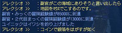 20070926083249.jpg