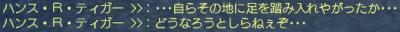 20071012094650.jpg