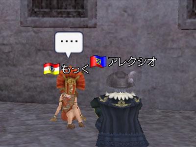 20071013100251.jpg