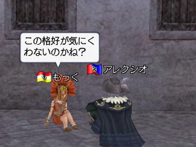 20071013100301.jpg