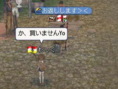 20071106143224.jpg