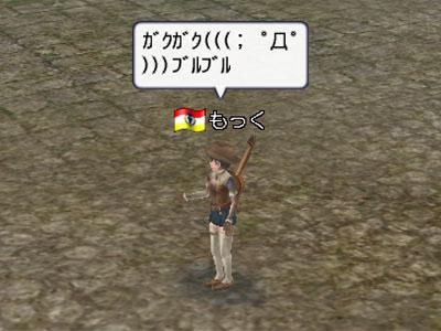 20071106143229.jpg