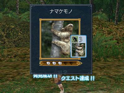 20071111095634.jpg