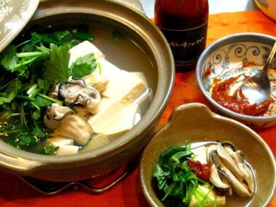縮 かきと湯豆腐