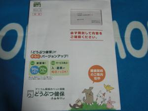 007_convert_20100928210149.jpg