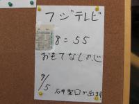 010_convert_20100905110608.jpg