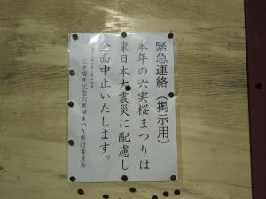 010_convert_20110401172745.jpg