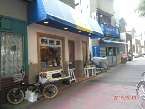 015_convert_20100523220823.jpg