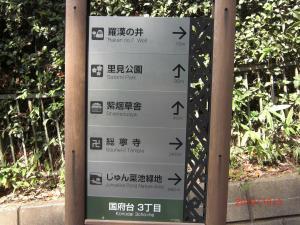 019_convert_20101007210553.jpg