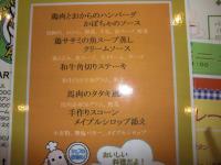 021_convert_20100530101319.jpg