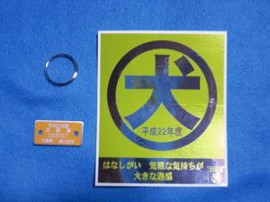 039_convert_20100517190425.jpg