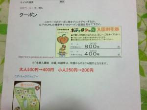 074_convert_20110118000054.jpg