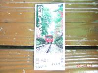 083_convert_20100524124612.jpg