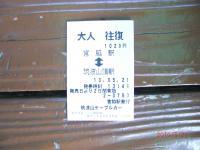 084_convert_20100524124641.jpg