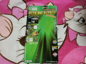 097_convert_20110318170942.jpg