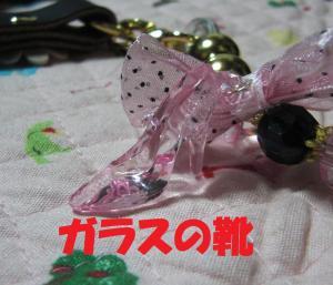022-繝医Μ繝溘Φ繧ー繧ウ繝。繝ウ繝・convert_20100217170037