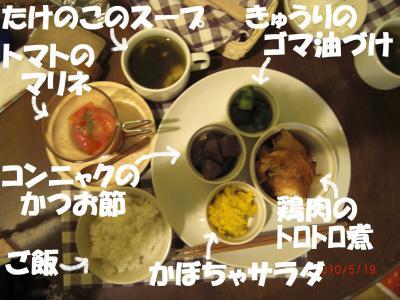 020繝シ繧ウ繝。繝ウ繝・convert_20100523223518