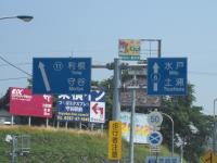 044繝シ繧ウ繝斐・_convert_20100524120412