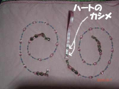 014繝シ繧ウ繝。繝ウ繝・convert_20100610210755