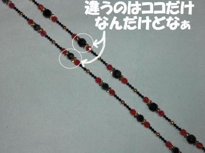 019繝シ繧ウ繝。繝ウ繝・convert_20100630084603