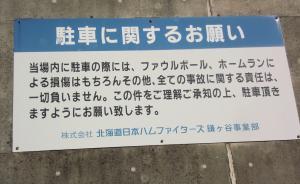 011繝シ繧ウ繝斐・_convert_20110119163529