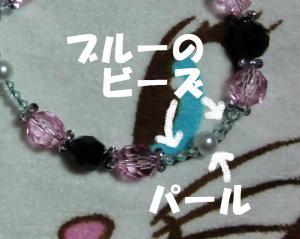 016繝シ繧ウ繝斐・2縲√さ繝。繝ウ繝・convert_20110505214939