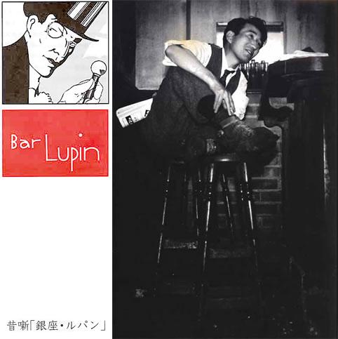 lupin_02.jpg