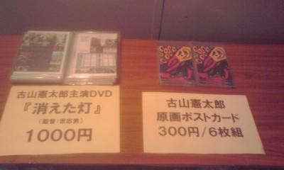 blog35.jpg