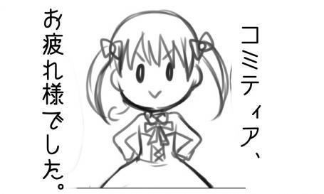 ティア95乙