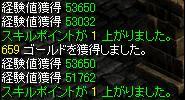 kodai2.jpg