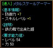 metasuke.jpg