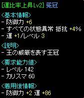 unhi.jpg