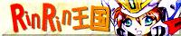 FC2BLOG-BN4