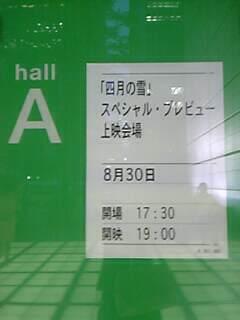 20050830182703