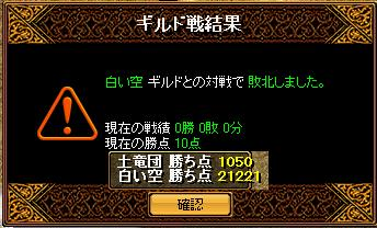 20090826gv.jpg