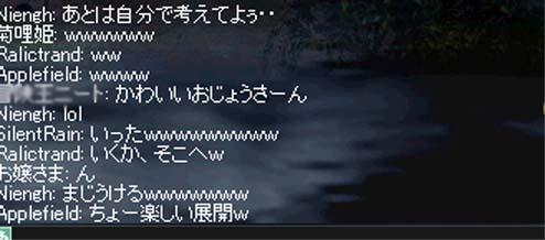 20050707040206.jpg