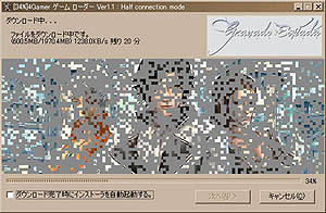 grnd_001.jpg