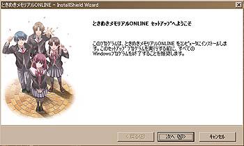 tokimemo002.jpg