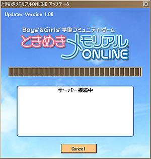 tokimemo003.jpg