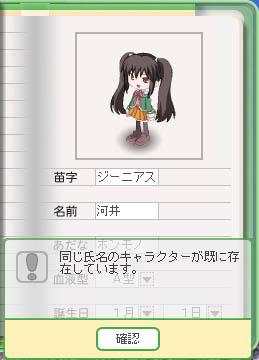 tokimemo011.jpg