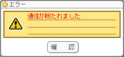tokimemo013.jpg