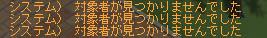 tokimemo014.jpg