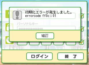 tokimemo103.jpg