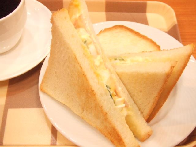 サンドアップS