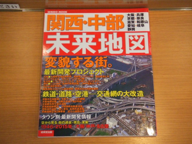 DSCF2040.jpg