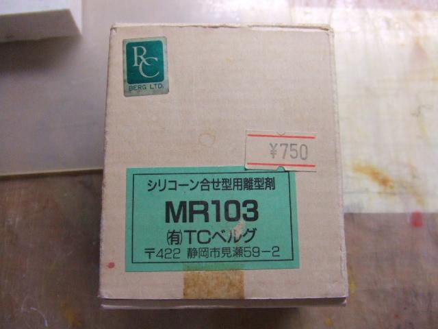 DSCF2479.jpg