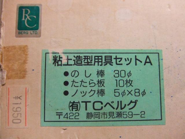 DSCF2483.jpg