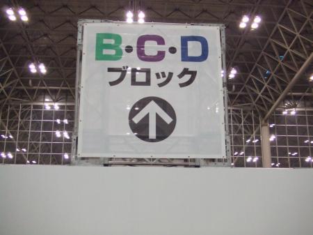 DSCF3115_convert_20090729120854.jpg