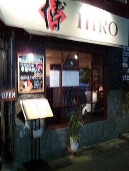 HIRO (2)